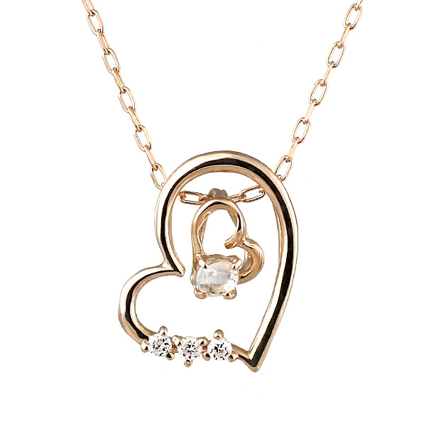 ネックレス ダイヤモンド K10ピンクゴールド オープン ハート 人気 プレゼント