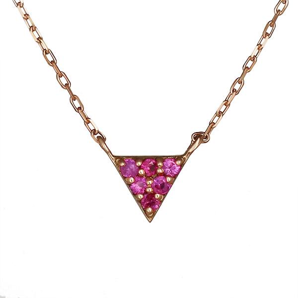 ネックレス ルビー K10 ピンクゴールド トライアングル 三角 プレゼント 人気