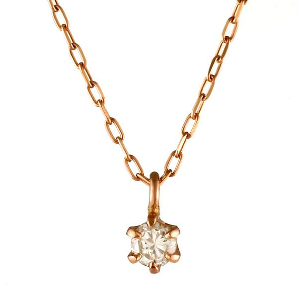 ネックレス ダイヤモンド K10 ピンクゴールド 10金 ダイヤ シンプル 一粒
