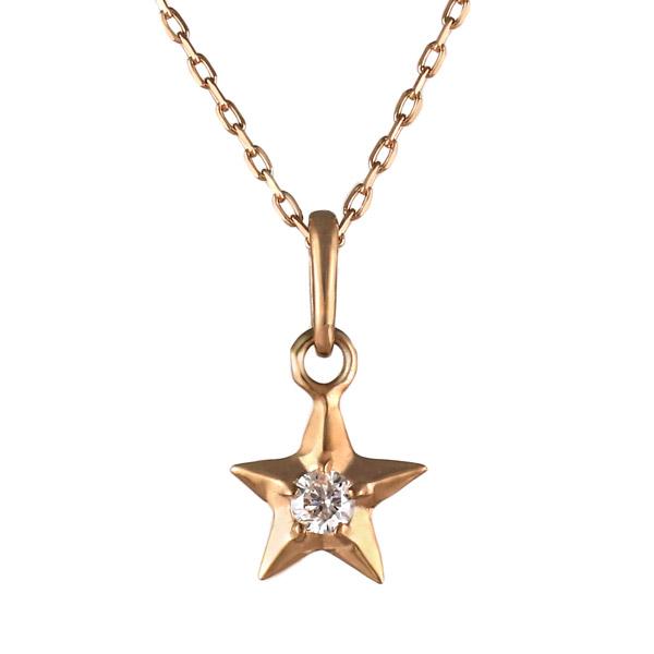 ネックレス ダイヤモンド K18 ピンクゴールド 18金 ダイヤ スター 星【DEAL】 末広 スーパーSALE【今だけ代引手数料無料】