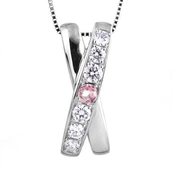 ネックレス メンズ 10月誕生石 ピンクトルマリン プラチナピンクトルマリン・ダイヤモンドペンダントネックレス
