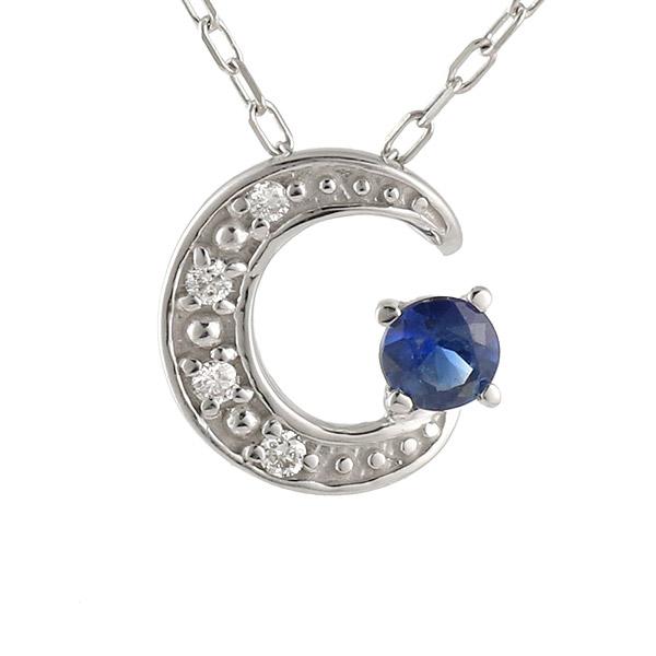 サファイア ネックレス ネックレス ダイヤモンド サファイア K18 ホワイトゴールド 18金 ムーン 月 プレゼント