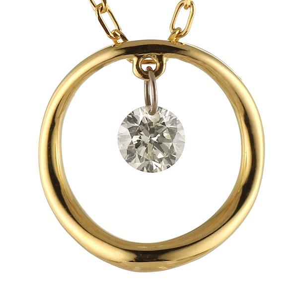 ネックレス ダイヤモンド K18 イエローゴールド 18金 シンプル プレゼント 末広 スーパーSALE