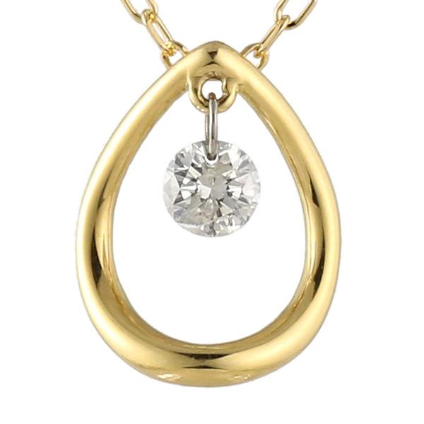 ネックレス ダイヤモンド K18 イエローゴールド 18金 ドロップ しずく