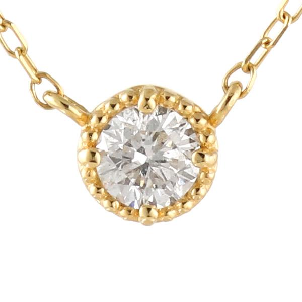 ネックレス ダイヤモンド K18 イエローゴールド 18金 シンプル 一粒 プレゼント 末広 スーパーSALE