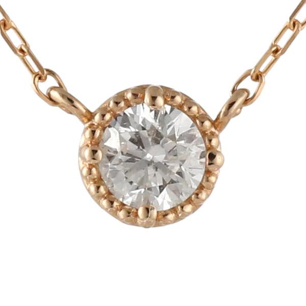 ネックレス ダイヤモンド K18 ピンクゴールド 18金 シンプル 一粒 ダイヤ プレゼント