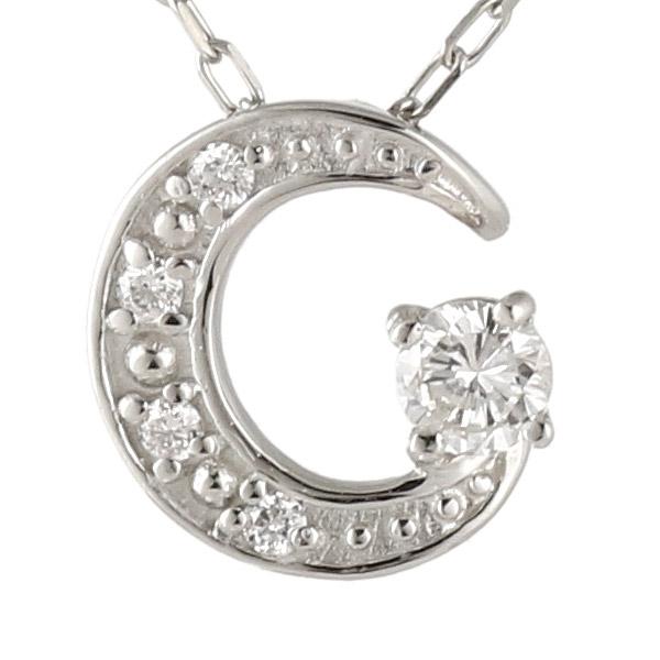 ネックレス ダイヤモンド プラチナ ムーン 月 ダイヤ プレゼント 人気