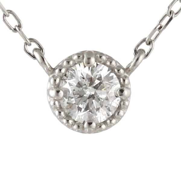 ネックレス ダイヤモンド プラチナ 一粒 ミル打ち シンプル アンティーク調 プレゼント