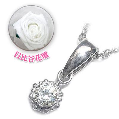 ( 4月誕生石 ) ダイヤモンドペンダントネックレス(母の日 限定 日比谷花壇誕生色バラ付) 【DEAL】