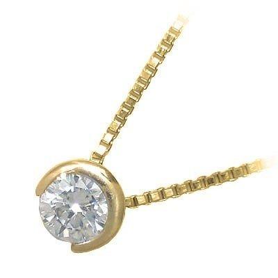 ネックレス 一粒 ダイヤモンド ネックレス K18イエローゴールド ダイヤモンドネックレス ダイヤモンド ダイヤ 0.25カラット 末広 スーパーSALE