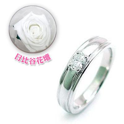 結婚指輪・マリッジリング・ペアリング( 4月誕生石 )ダイヤモンド(母の日 限定 日比谷花壇誕生色バラ付)
