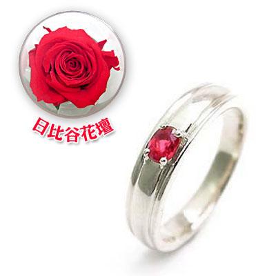 メンズリング 結婚指輪・マリッジリング・ペアリング( 7月誕生石 )ルビー(母の日 限定 日比谷花壇誕生色バラ付)