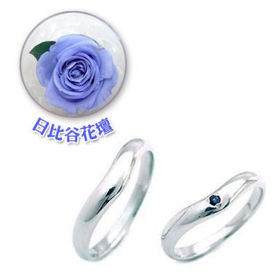 ペアリング CanCam掲載結婚指輪・マリッジリング・( 9月誕生石 )サファイア(母の日 限定 日比谷花壇誕生色バラ付)