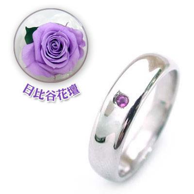 ペアリング 結婚指輪・マリッジリング・( 2月誕生石 )アメジスト(母の日 限定 日比谷花壇誕生色バラ付)