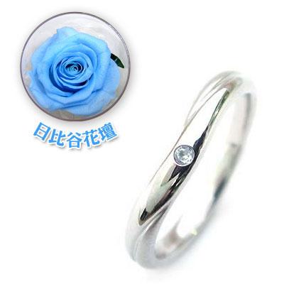 結婚指輪・マリッジリング・ペアリング( 3月誕生石 )アクアマリン(母の日 限定 日比谷花壇誕生色バラ付)
