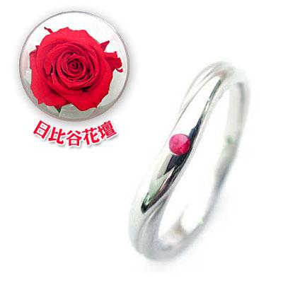結婚指輪・マリッジリング・ペアリング( 7月誕生石 )ルビー(母の日 限定 日比谷花壇誕生色バラ付)