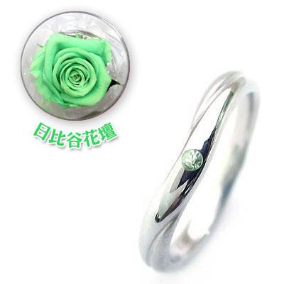 ペアリング 結婚指輪・マリッジリング・( 8月誕生石 )ペリドット(母の日 限定 日比谷花壇誕生色バラ付)