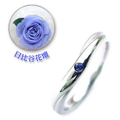 結婚指輪・マリッジリング・ペアリング( 9月誕生石 )サファイア(母の日 限定 日比谷花壇誕生色バラ付)