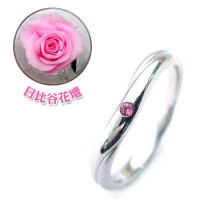 メンズリング 結婚指輪・マリッジリング・ペアリング( 10月誕生石 )ピンクトルマリン(母の日 限定 日比谷花壇誕生色バラ付)