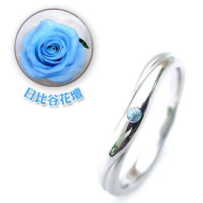 メンズリング 結婚指輪・マリッジリング・ペアリング( 11月誕生石 )ブルートパーズ(母の日 限定 日比谷花壇誕生色バラ付)