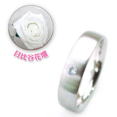 結婚指輪・マリッジリング・ペアリング( 6月誕生石 )ムーンストーン(母の日 限定 日比谷花壇誕生色バラ付)
