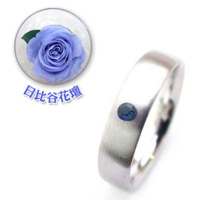 メンズリング 結婚指輪・マリッジリング・ペアリング( 9月誕生石 )サファイア(母の日 限定 日比谷花壇誕生色バラ付)