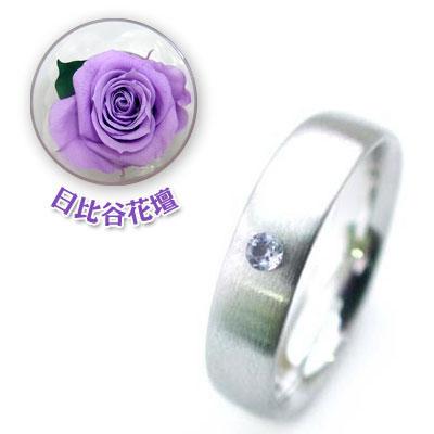 結婚指輪・マリッジリング・ペアリング( 12月誕生石 )タンザナイト(母の日 限定 日比谷花壇誕生色バラ付)
