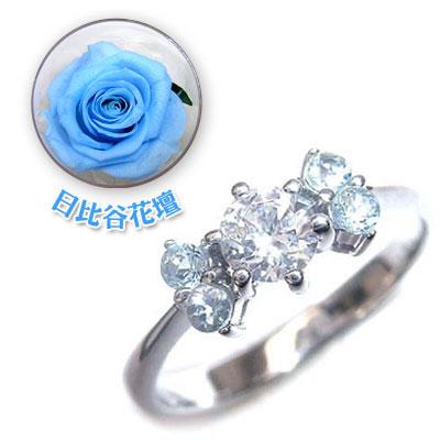 ( 婚約指輪 ) ダイヤモンド プラチナエンゲージリング( 3月誕生石 ) アクアマリン(母の日 限定 日比谷花壇誕生色バラ付) 【DEAL】