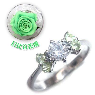 ( 婚約指輪 ) ダイヤモンド プラチナエンゲージリング( 8月誕生石 ) ペリドット(母の日 限定 日比谷花壇誕生色バラ付) 【DEAL】