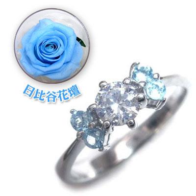 ( 婚約指輪 ) ダイヤモンド プラチナエンゲージリング( 11月誕生石 ) ブルートパーズ(母の日 限定 日比谷花壇誕生色バラ付) 【DEAL】