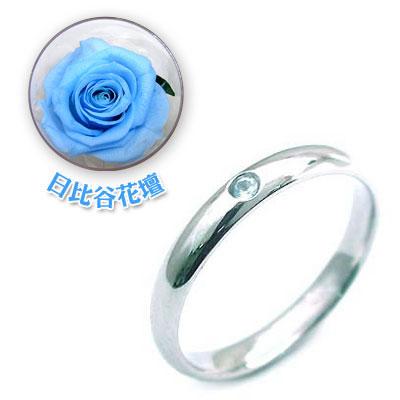 ペアリング 結婚指輪・マリッジリング・( 3月誕生石 )アクアマリン(母の日 限定 日比谷花壇誕生色バラ付)