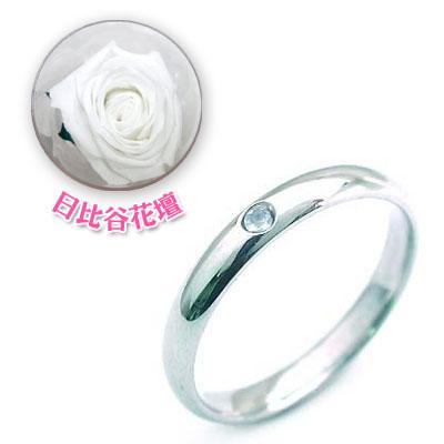 ペアリング 結婚指輪・マリッジリング・( 6月誕生石 )ムーンストーン(母の日 限定 日比谷花壇誕生色バラ付)