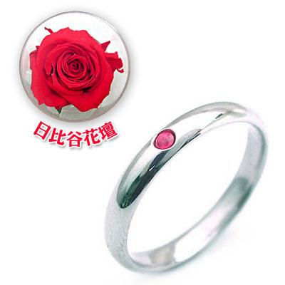 ペアリング 結婚指輪・マリッジリング・( 7月誕生石 )ルビー(母の日 限定 日比谷花壇誕生色バラ付)