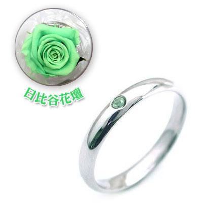 結婚指輪・マリッジリング・ペアリング( 8月誕生石 )ペリドット(母の日 限定 日比谷花壇誕生色バラ付)