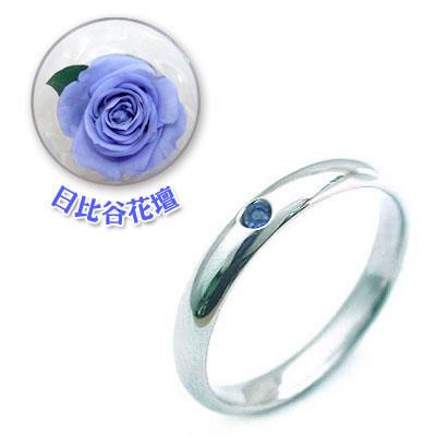 ペアリング 結婚指輪・マリッジリング・( 9月誕生石 )サファイア(母の日 限定 日比谷花壇誕生色バラ付)
