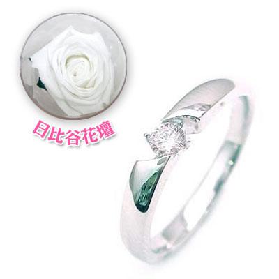 ( 4月誕生石 ) プラチナ ダイヤモンドデザインリング(母の日 限定 日比谷花壇誕生色バラ付)【DEAL】