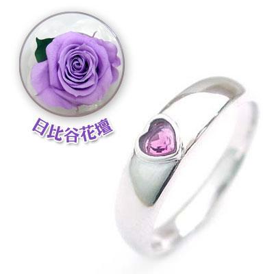 ペアリング 結婚指輪・マリッジリング・( 2月誕生石 )アメジストCanCam掲載(母の日 限定 日比谷花壇誕生色バラ付)