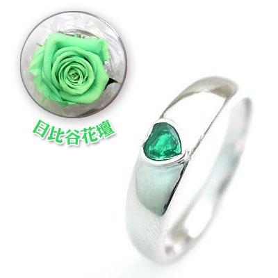 ペアリング 結婚指輪・マリッジリング・( 5月誕生石 )エメラルドCanCam掲載(母の日 限定 日比谷花壇誕生色バラ付)