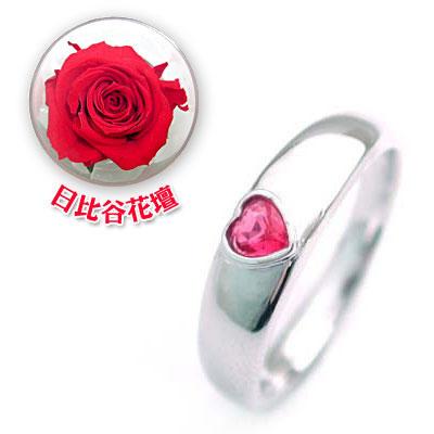 ペアリング 結婚指輪・マリッジリング・( 7月誕生石 )ルビーCanCam掲載(母の日 限定 日比谷花壇誕生色バラ付)