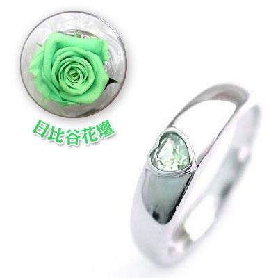 ペアリング 結婚指輪・マリッジリング・( 8月誕生石 )ペリドットCanCam掲載(母の日 限定 日比谷花壇誕生色バラ付)