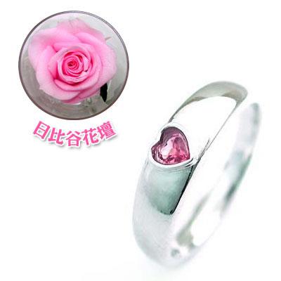 ペアリング 結婚指輪・マリッジリング・CanCam掲載( 10月誕生石 )ピンクトルマリン(母の日 限定 日比谷花壇誕生色バラ付)