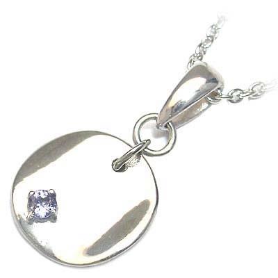 タンザナイト ネックレス ネックレス メンズ タンザナイト ( 12月誕生石 ) シルバー タンザナイトペンダントネックレス