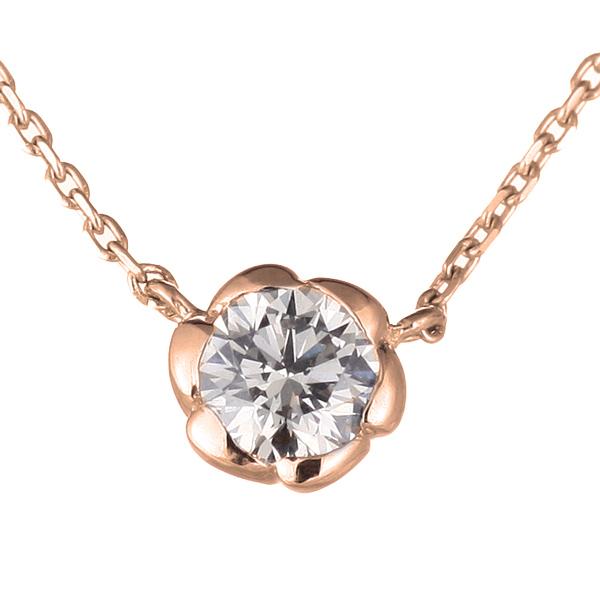 ダイヤモンド ネックレス 一粒 18金ピンクゴールド ダイヤモンドネックレス 花びら