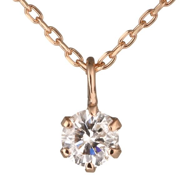 ダイヤモンド ネックレス 一粒 ピンクゴールド ダイヤネックレス ダイヤ 0.1ct 0.1カラット プレゼント ギフト 誕生日プレゼント 人気 売れ筋