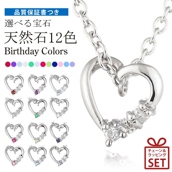 ダイヤモンド ネックレス ハート オープンハート 可愛い 4月誕生石 ダイヤネックレス 誕生日プレゼント