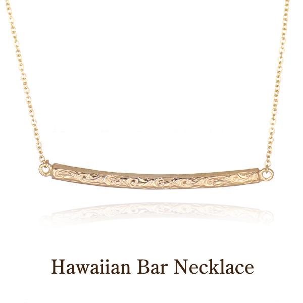 ハワイアンジュエリー ネックレス レディース 女性 バーネックレス シルバー イエローゴールドカラー ペンダント プレゼント ギフト