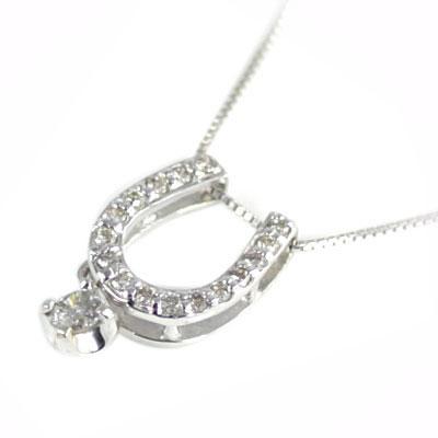 ネックレス メンズ ( 4月誕生石 ) K10ホワイトゴールド ダイヤモンドペンダントネックレス(馬蹄モチーフ)