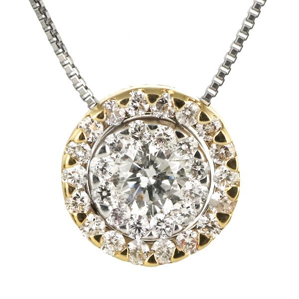 ダイヤモンド ネックレス プラチナ 大粒 0.3カラット ミステリー