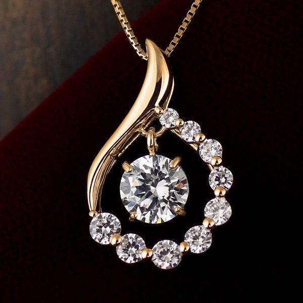 スイート エタニティ ダイヤモンド 10個 ダイヤモンド ネックレス ダイヤモンド ゴールド ネックレス 合計1.5カラット 結婚 10周年記念【DEAL】