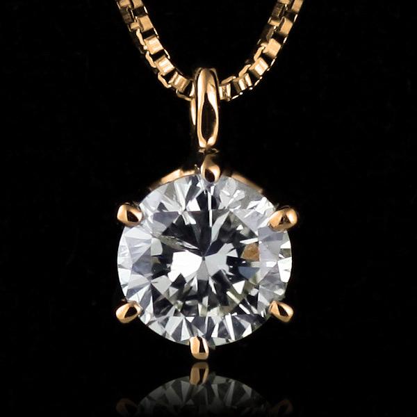 ダイヤモンド ネックレス 0.5カラット ゴールド シンプル ネックレス ダイヤモンドネックレス 一粒 人気 DIAMOND NECKLACE